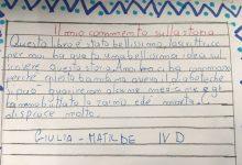 Per Luana da Ruggero, Daniele e Rendee della IV D (Istituto Chiodi, via Appiano – Roma)
